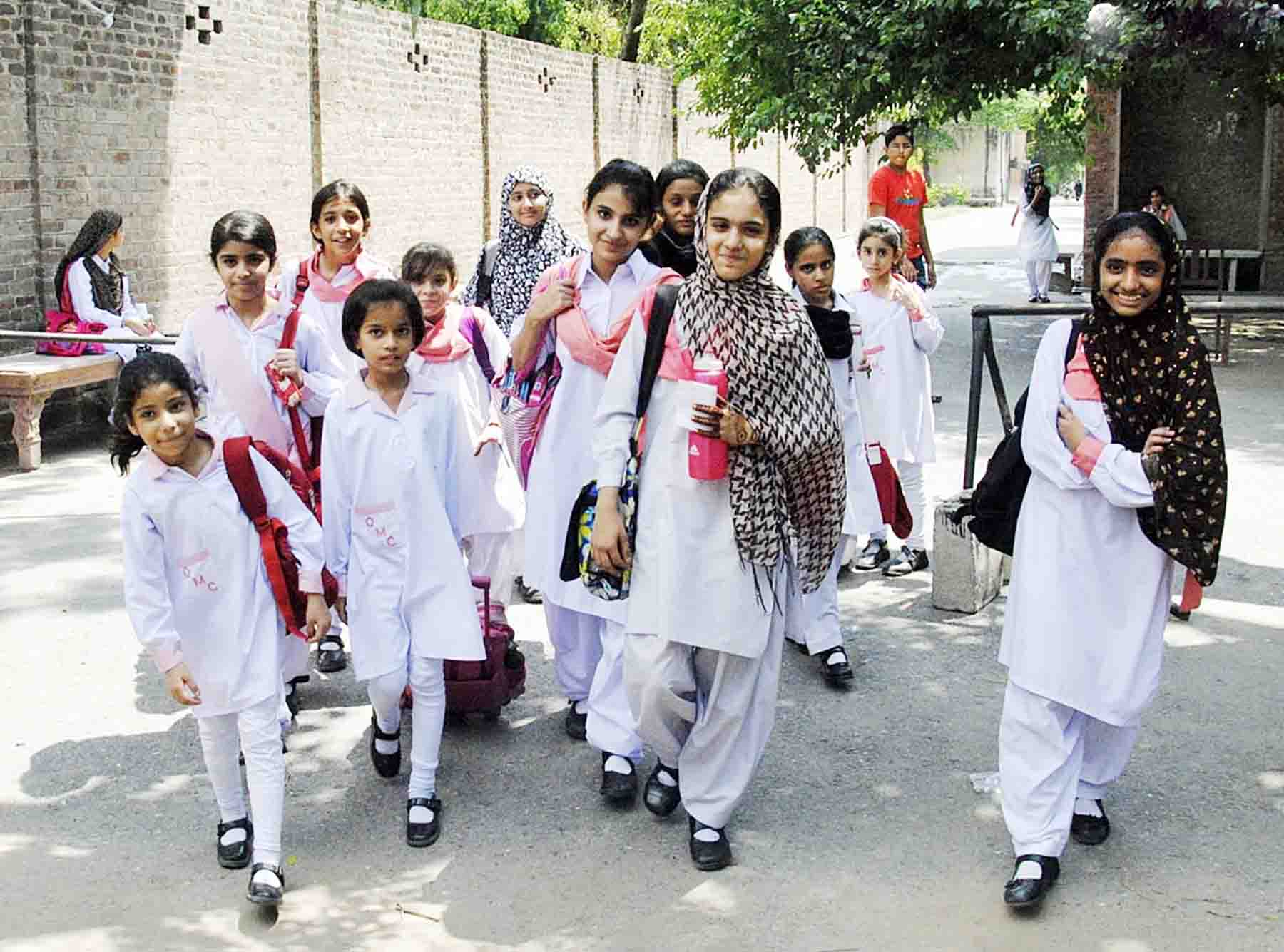 Photo of List of schools in Lahore, LAHORE SCHOOLS LIST , IN CITY DISTRICT GOVT. LAHORE
